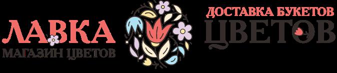 Лавка цветов